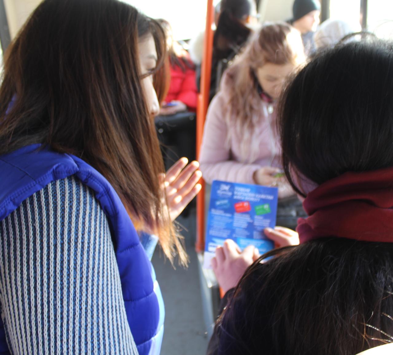 Консультанты Тулпар проводят информационную работу на маршрутах