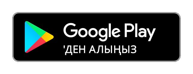 Google Playден алыңыз
