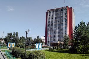 Ленинский акимиат города Бишкек