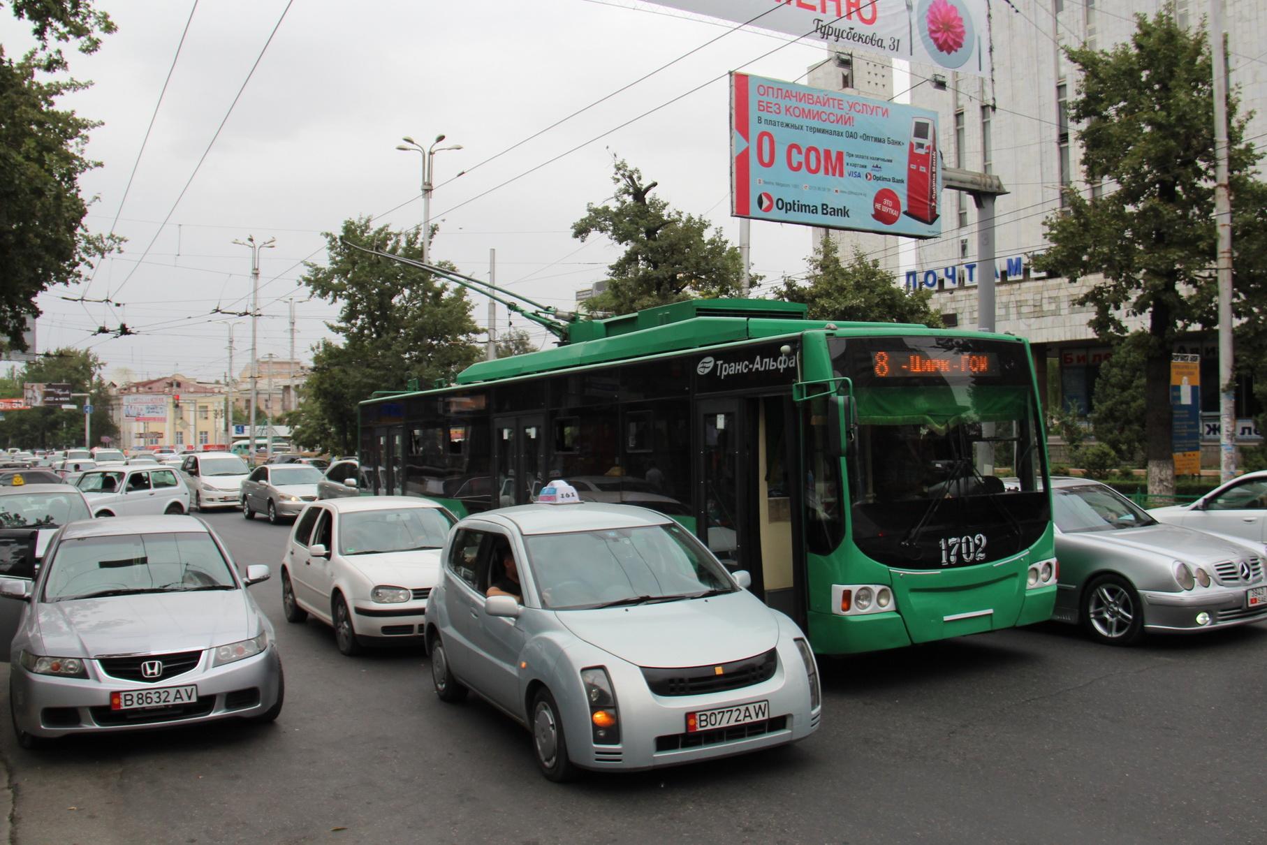 С сегодняшнего дня общественный транспорт работает в прежнем режиме.