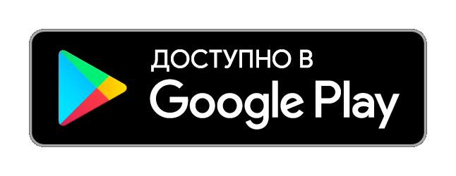 Android үчүн тиркеменин жаңы версиясы