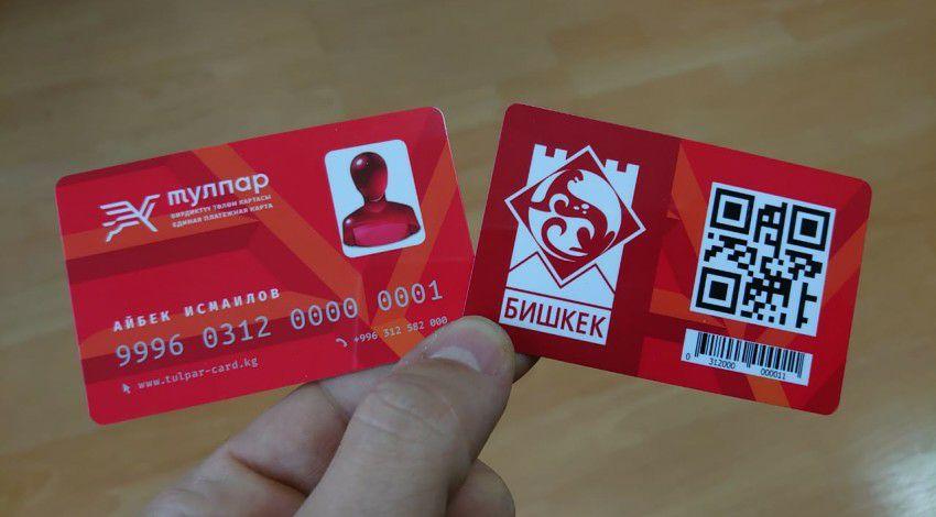 Красные карты Тулпар вновь ждут своих обладателей