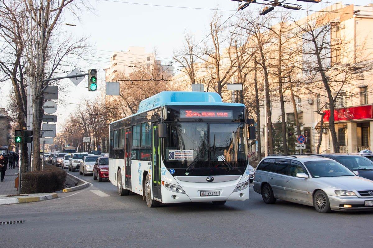Маршрут автобуса №36 изменен