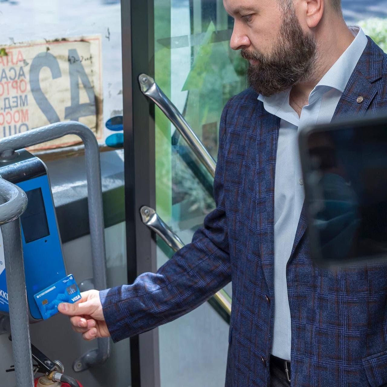 Официальная презентация новой функции оплаты банковскими картами VISA